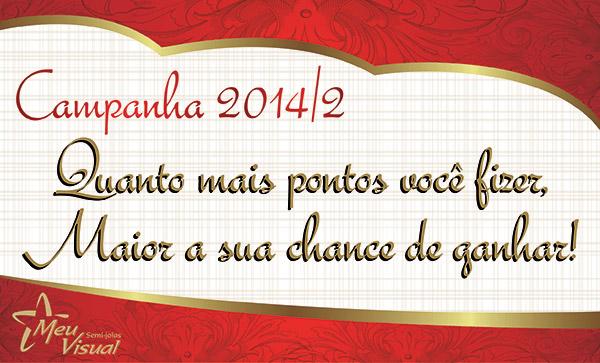 Campanha 2014/2